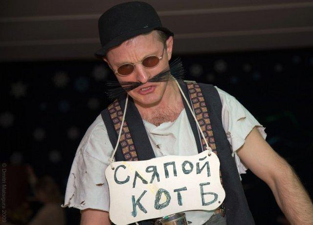 Кот Базилио.  Его дебютная роль Бабы Яги в утреннике 2003 года.