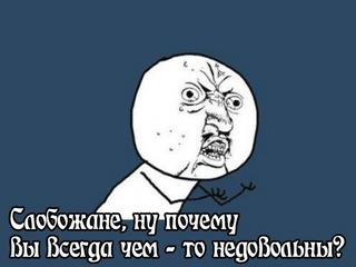 _слобожане