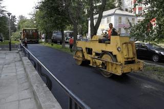 remont-trotuarov