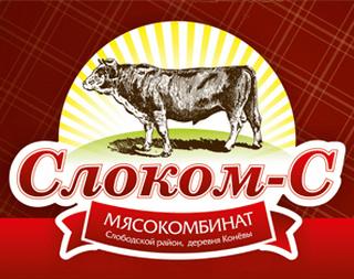слоком_3