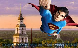 супергерой_цв