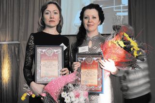 Победители конкурса О.В. Рычкова и Ю.Д. Колодкина