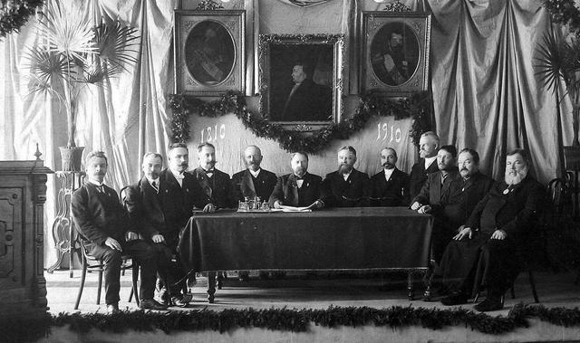 1910 год. Празднование 100-летнего юбилея Анфилатовского банка