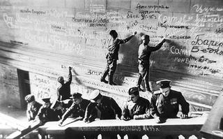 Надписи-на-стенах-Рейхстага