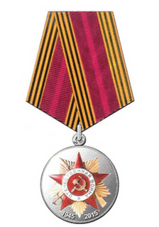 70_years_to_great_patriotic_war (2)