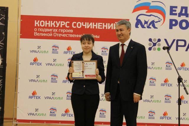 Дарья Батина, д. Светозарево