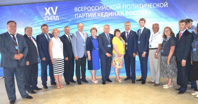Делегация от Кировской области