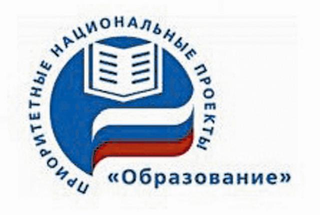 лого учителя