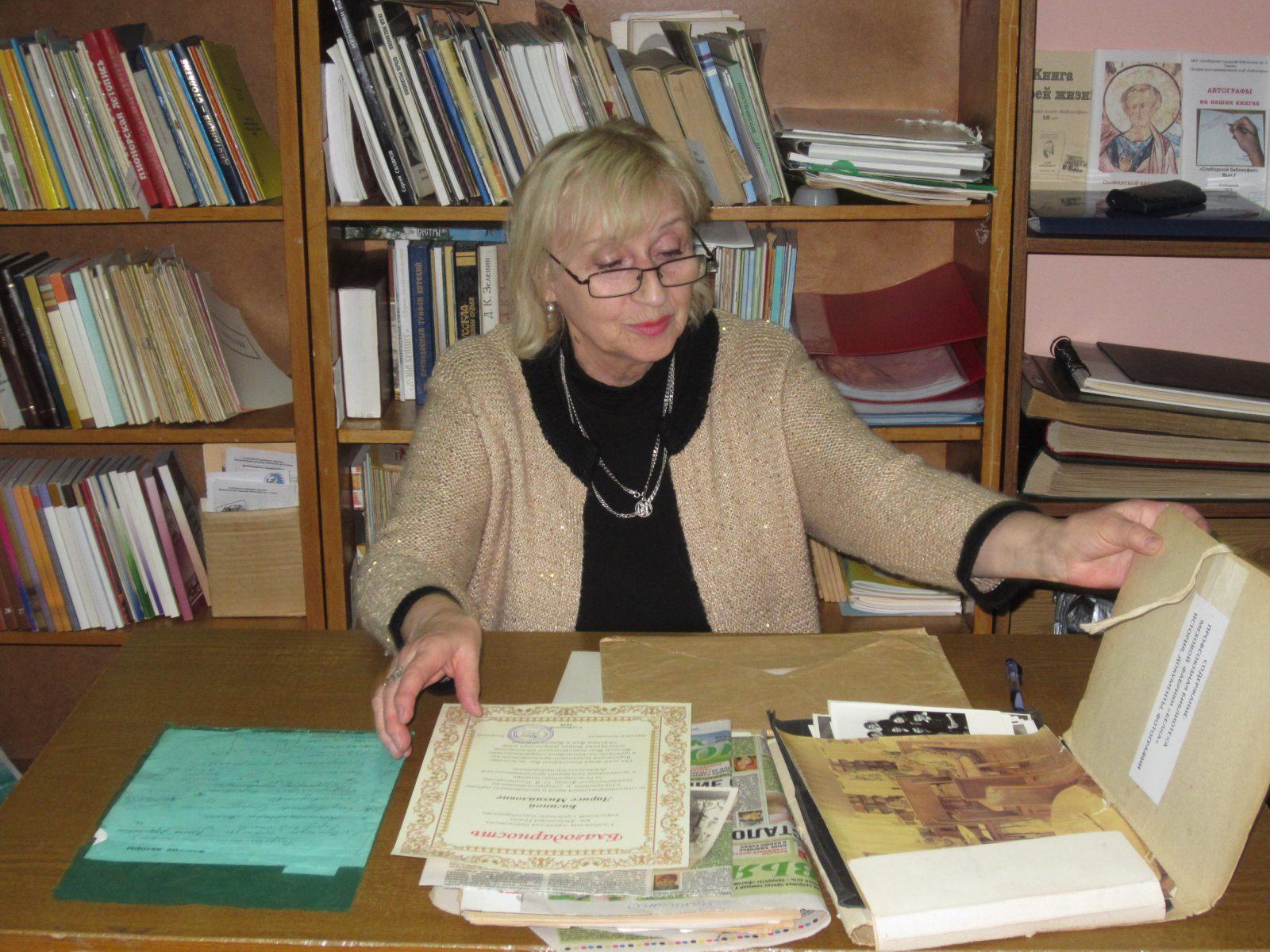 Библиотека в библиотеке