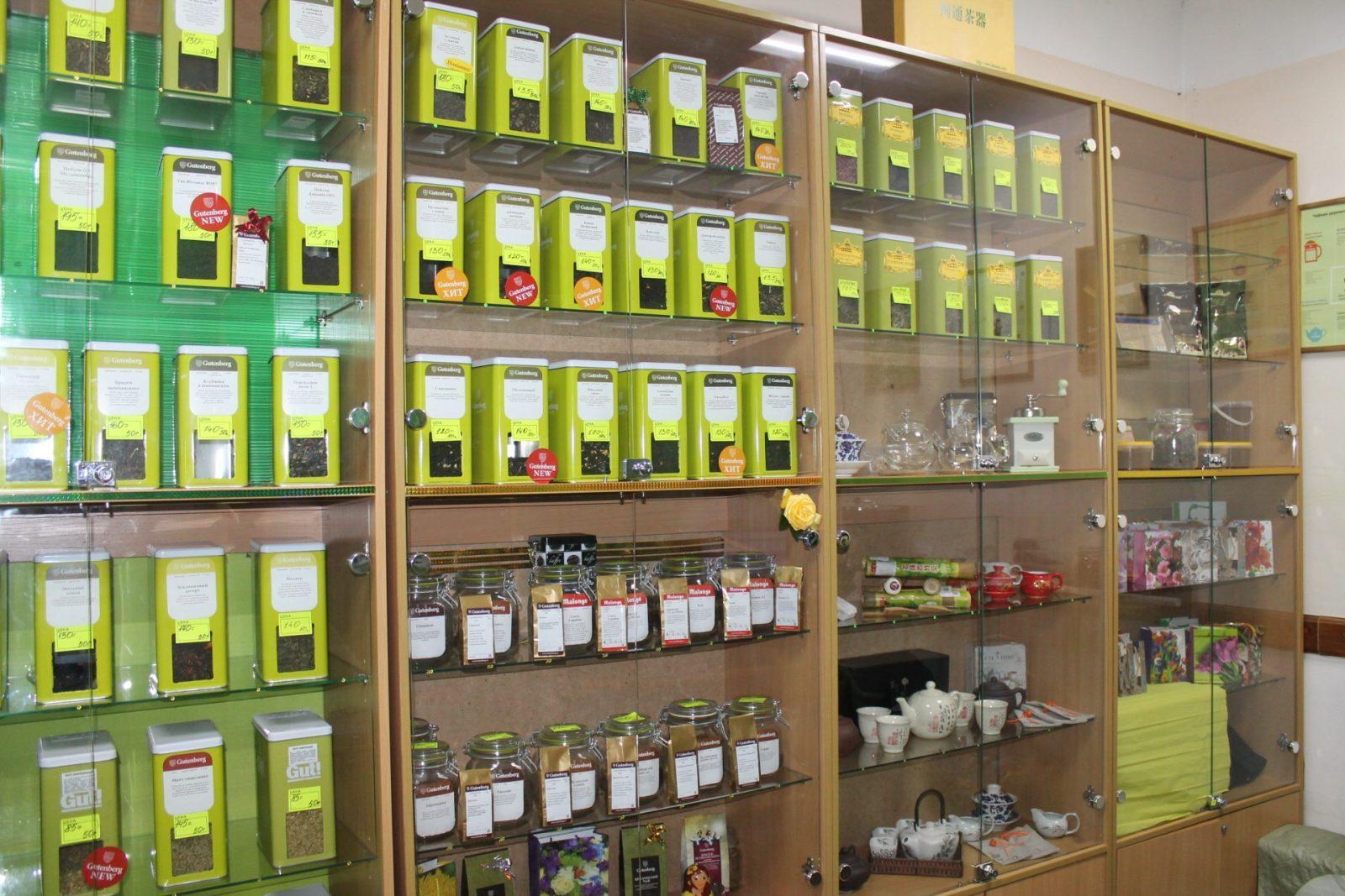 Секреты чая и кофе. Где в Слободском купить настоящий элитный чай и кофе