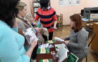 """Первая гостья литературного клуба """"Фортуна"""""""