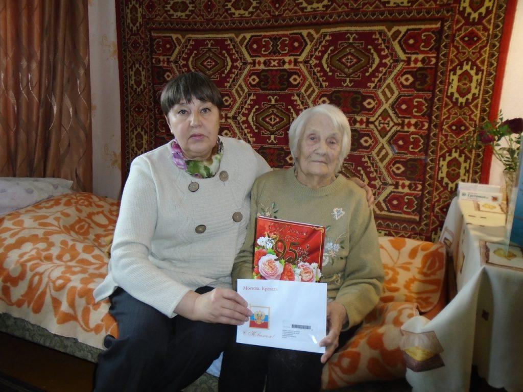Ветеран медицины в Слободском отметила 95 лет