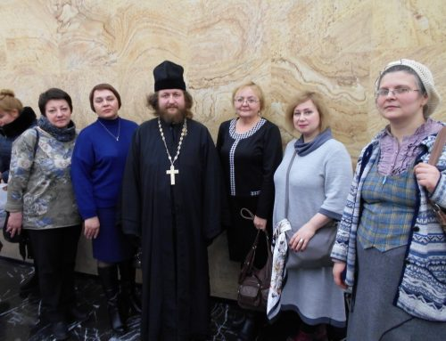 Делегация Вятской Епархии приняла участие в XXVII Рождественских образовательных чтениях