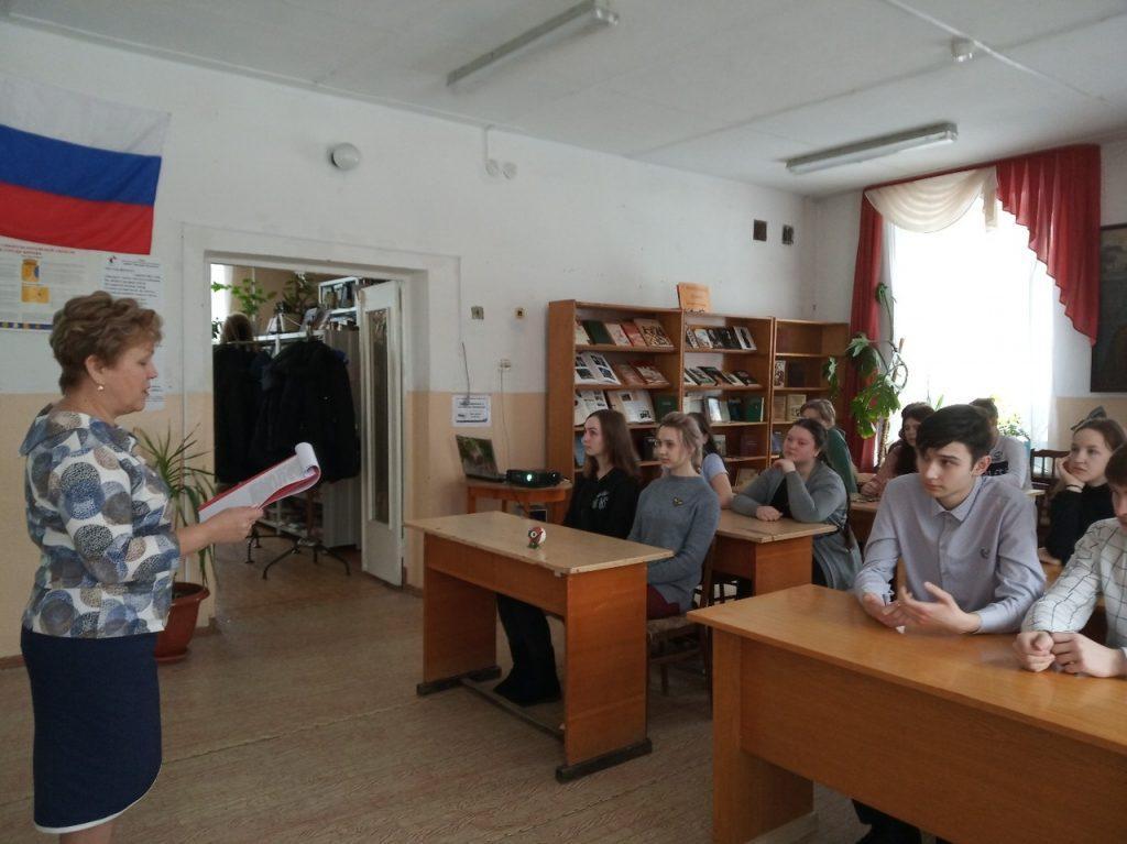 «Крым и Россия: общая судьба»
