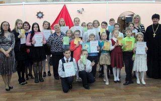 В Слободском прошел конкурс чтецов «Твоя вера»