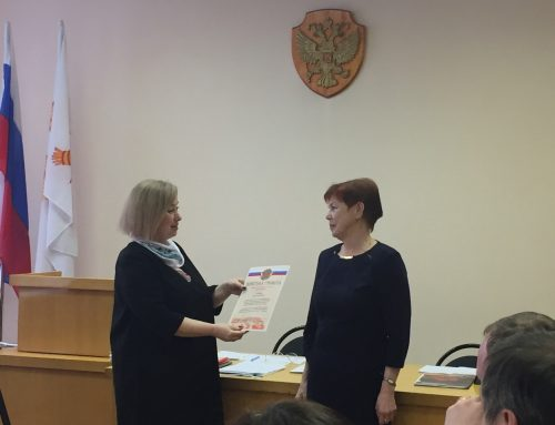 Поздравили юбиляров и заслушали отчёт о работе администрации города