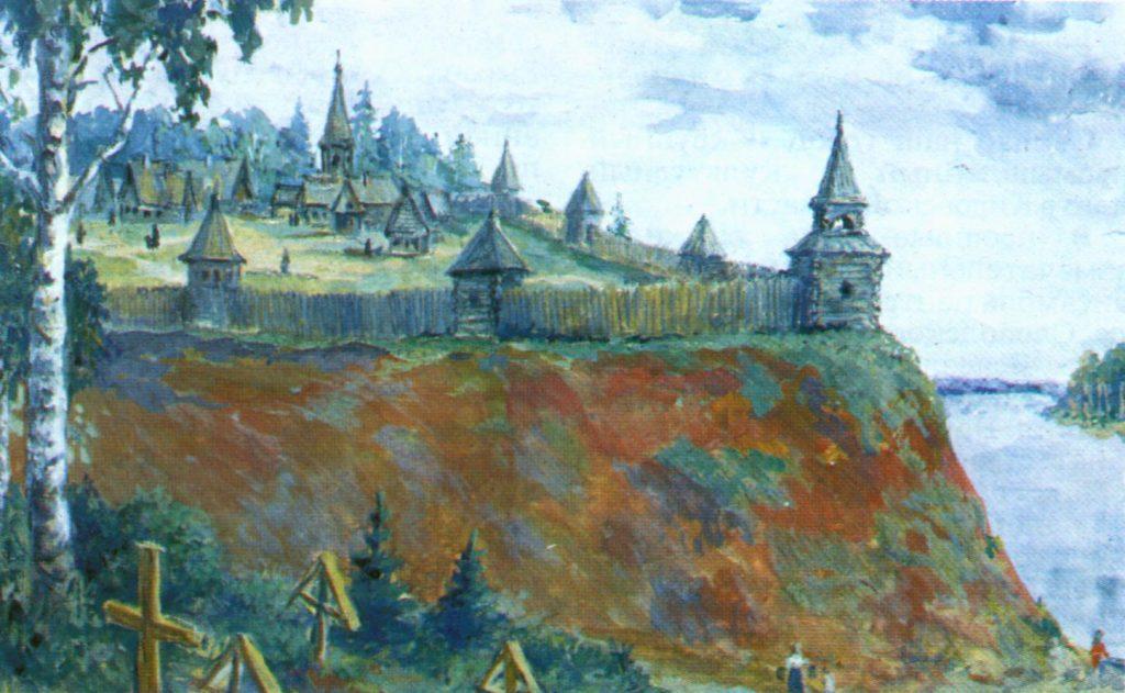 О 530-летии города Слободского и его более глубоких корнях