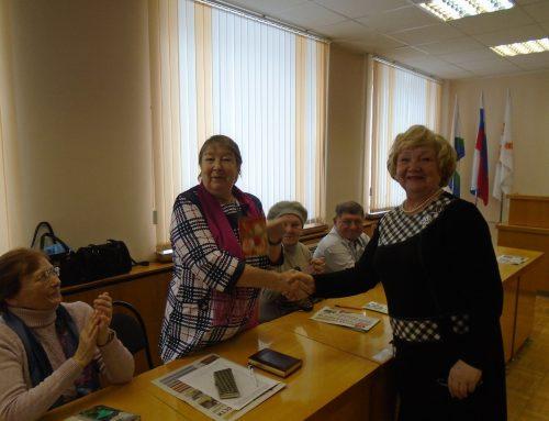 Заседание Слободского совета ветеранов