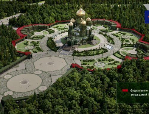 Минобороны собирает сведения об участниках ВОВ для нового проекта «Дорога Памяти»