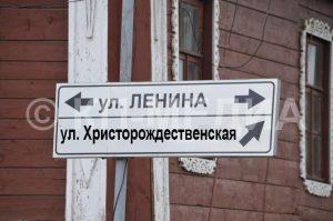 Переименование улиц. Изучение общественного мнения