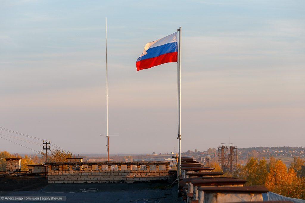 Флаг города №1