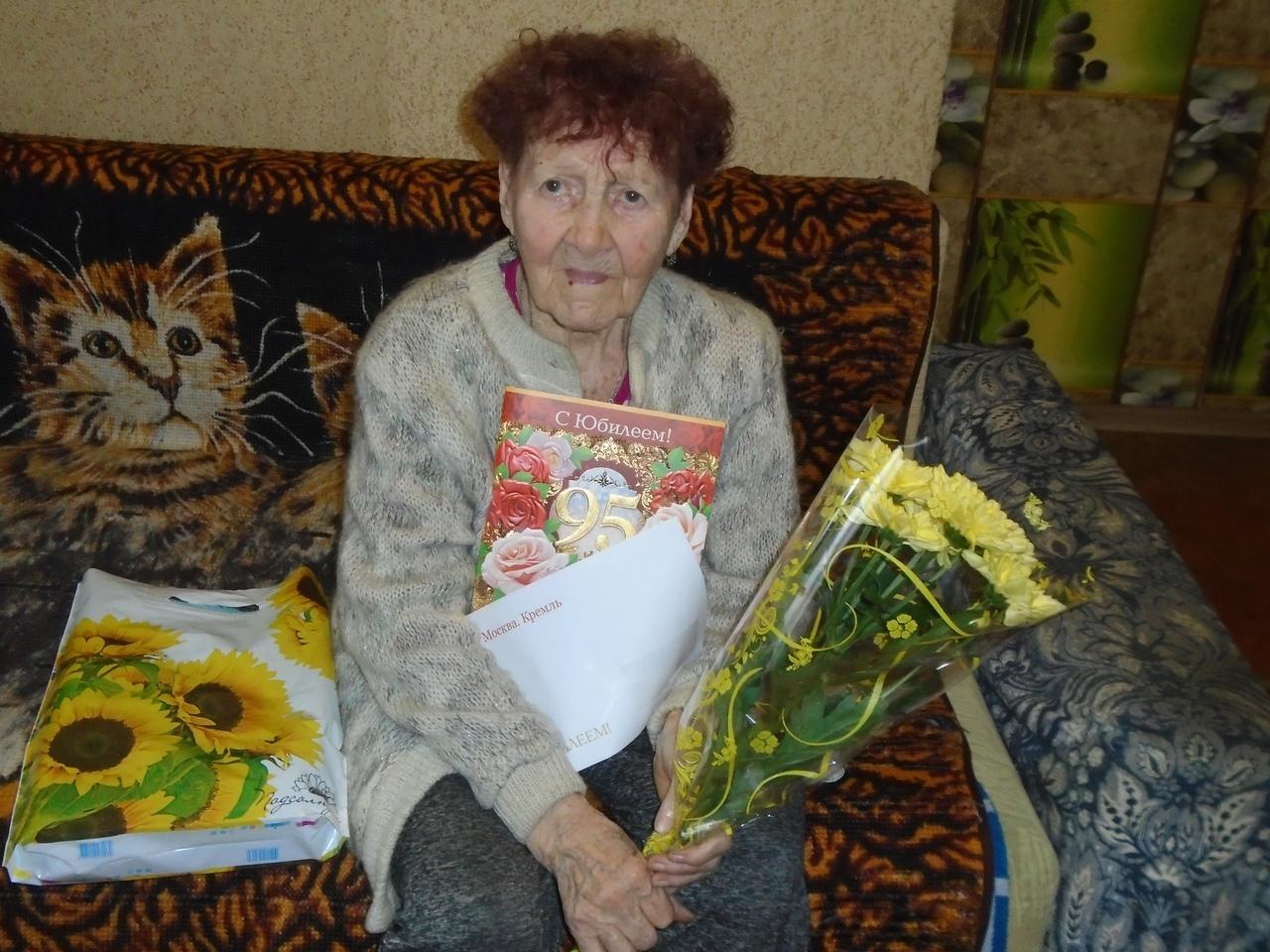 Слободские долгожители принимают поздравления