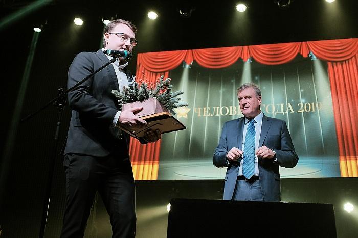 «Человеком года» Кировской области стал слобожанин