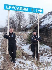 Слободской в Золотом кольце Урала
