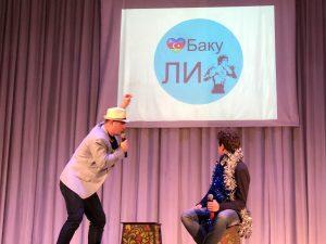 КВНщики смело шутили про Президента, прокурора и переименование улиц