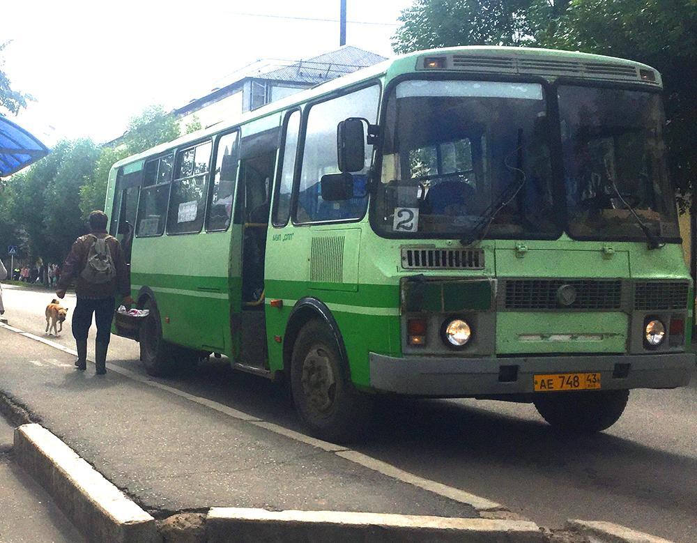 На сколько подорожает билет в автобусе