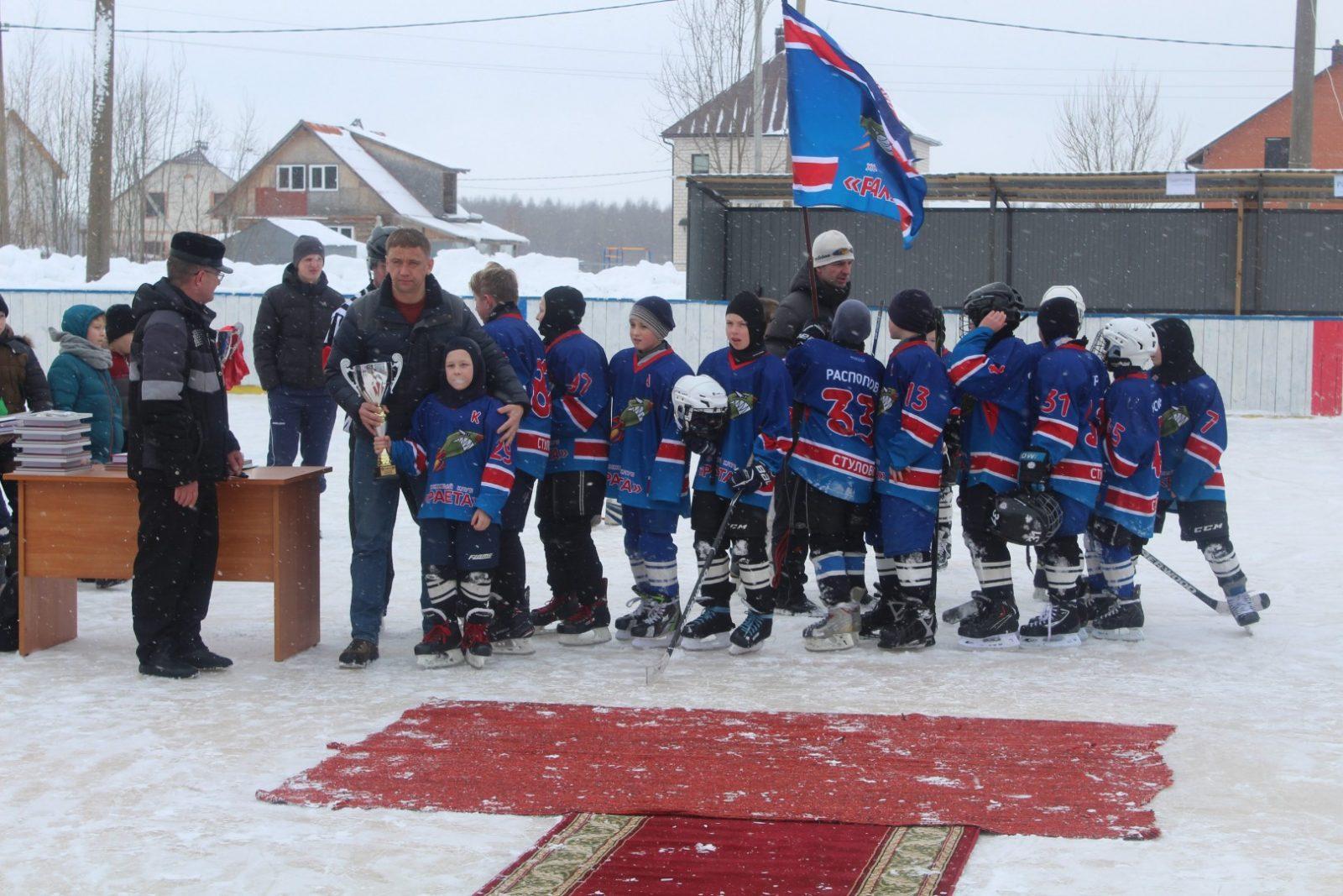 Стуловские хоккеисты вернулись с турнира