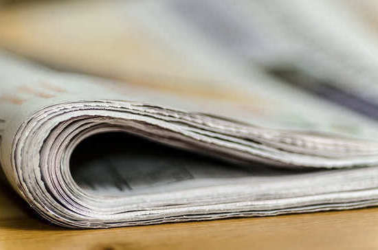 Сколько газет выходит в Слободском