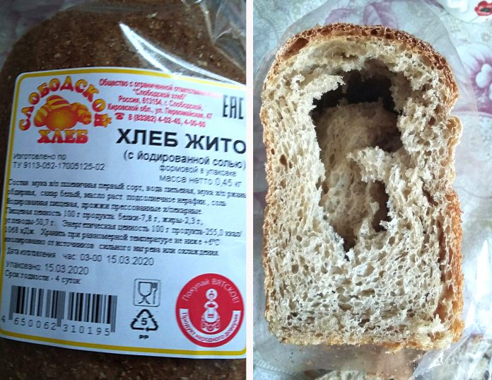 Хлеб с ароматом доброты