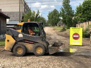 Пора ремонтировать дороги